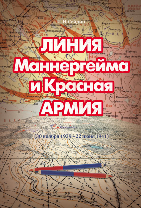 http://www.inkeri.ru/rep/files/18/inkeri-ru1233.jpg