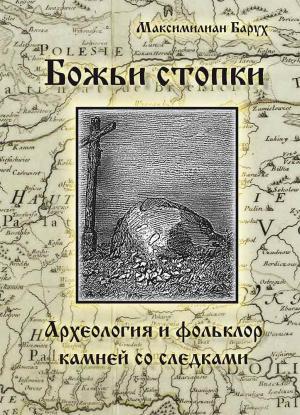 http://www.inkeri.ru/rep/files/19/inkeri-ru1265e.jpg