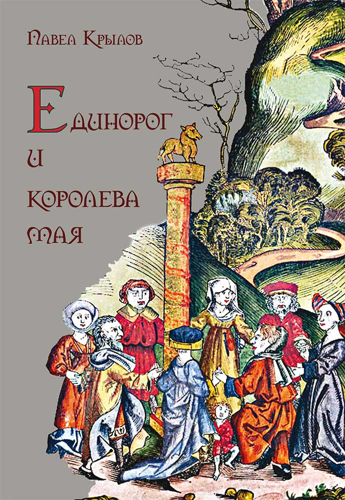 http://www.inkeri.ru/rep/files/19/inkeri-ru1294.jpg
