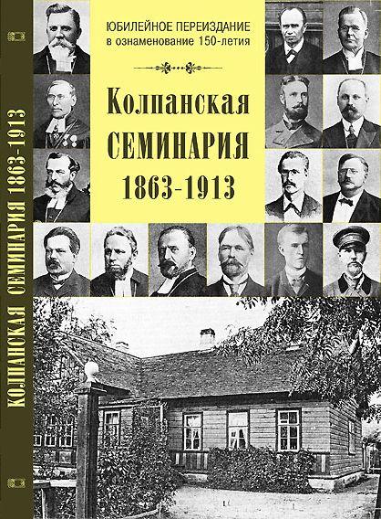 http://www.inkeri.ru/rep/files/19/inkeri-ru1328.jpg
