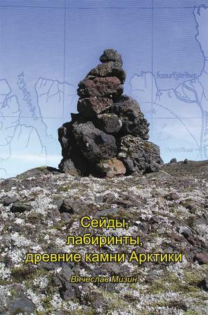 http://www.inkeri.ru/rep/files/20/inkeri-ru1390e.jpg