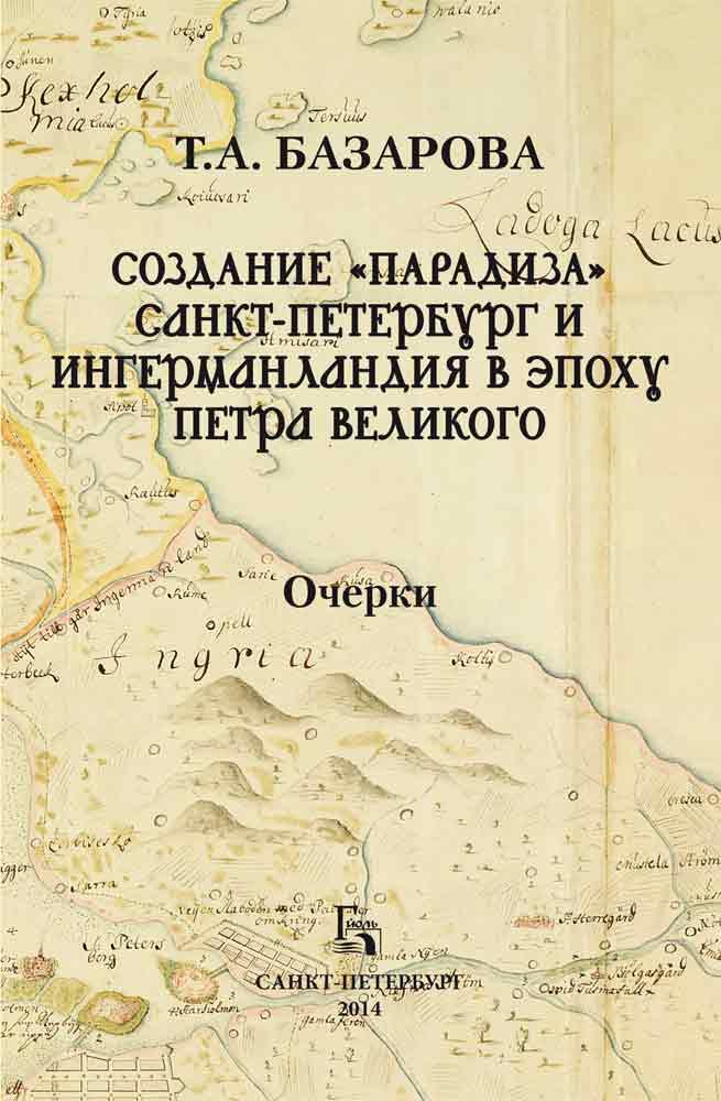 http://www.inkeri.ru/rep/files/22/inkeri-ru1478.jpg
