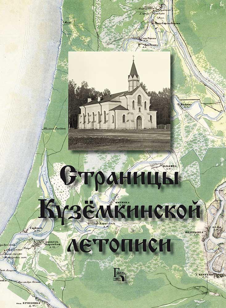 http://www.inkeri.ru/rep/files/22/inkeri-ru1494.jpg