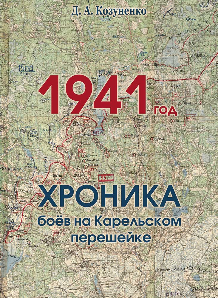 http://www.inkeri.ru/rep/files/22/inkeri-ru1495.jpg
