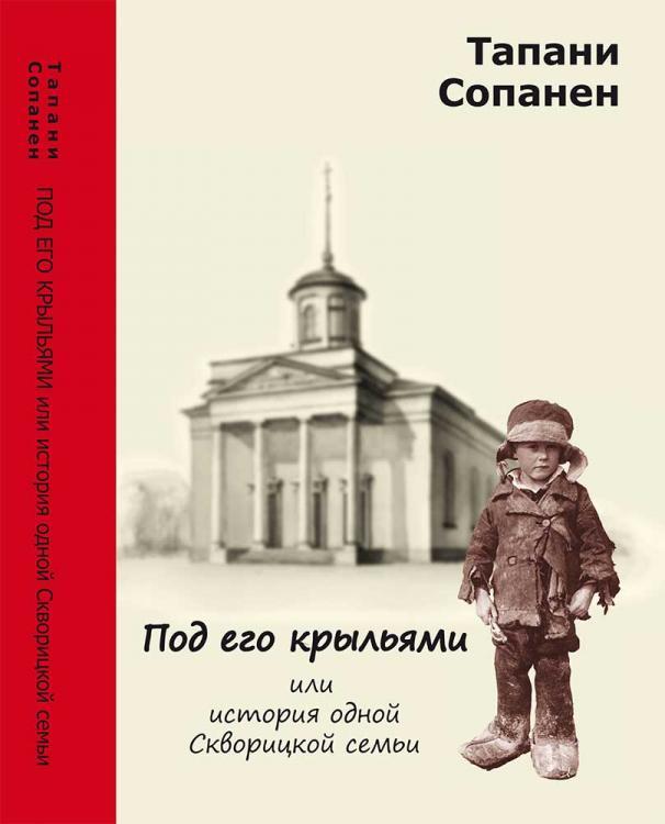 http://www.inkeri.ru/rep/files/22/inkeri-ru1533w.jpg