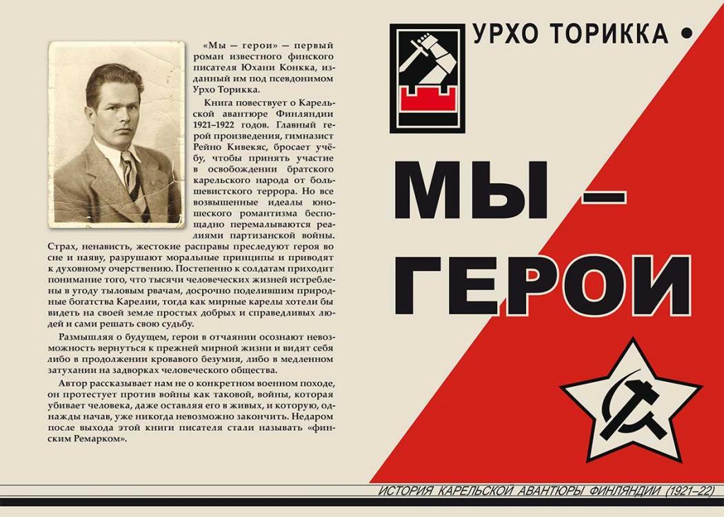 http://www.inkeri.ru/rep/files/24/inkeri-ru1643w.jpg