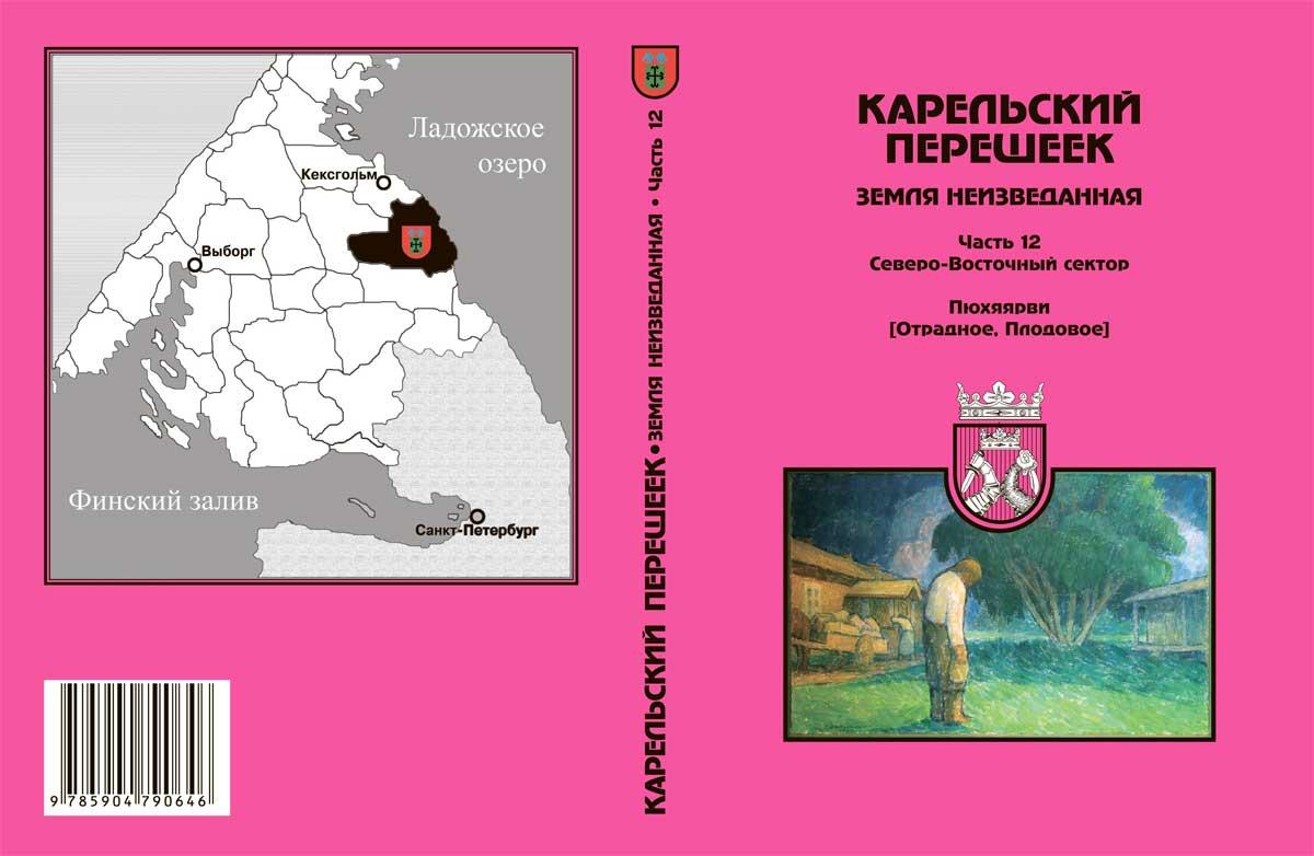 http://www.inkeri.ru/rep/files/29/inkeri-ru2015.jpg