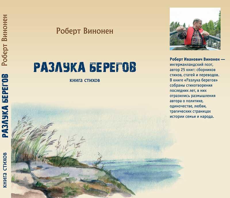 http://www.inkeri.ru/rep/files/31/inkeri-ru2106.jpg