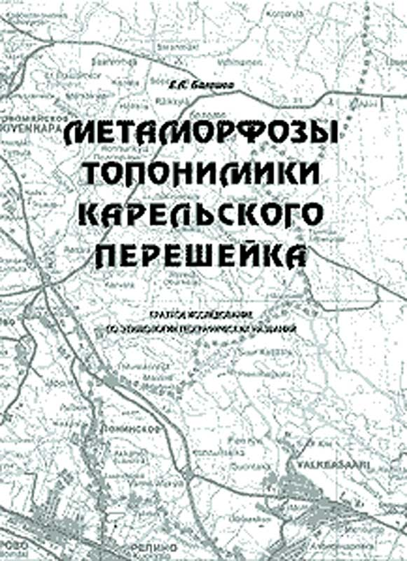 http://www.inkeri.ru/rep/files/31/inkeri-ru2141.jpg