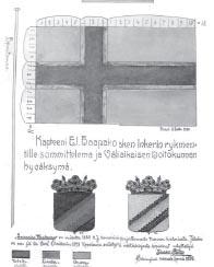 проект_флага